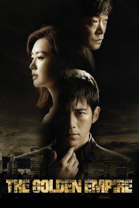 Empire of Gold (2013)